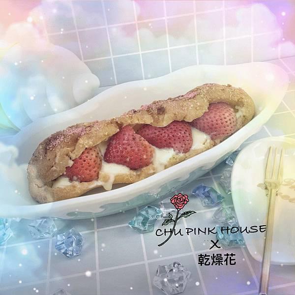 鬆餅,泡芙,馬卡龍logo完成✅✅_170822_0024.jpg