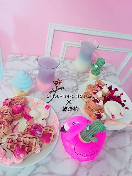 鬆餅,泡芙,馬卡龍logo完成✅✅_170826_0016.jpg