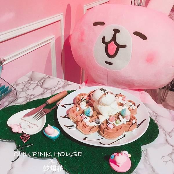 鬆餅,泡芙,馬卡龍logo完成✅✅_170826_0075.jpg