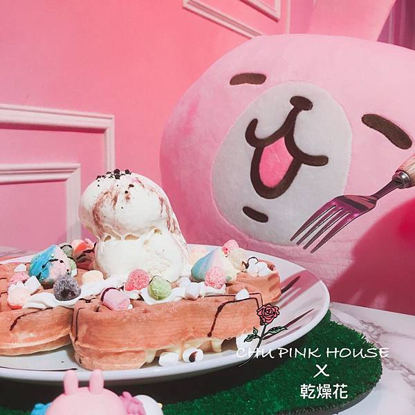 鬆餅,泡芙,馬卡龍logo完成✅✅_170826_0078.jpg