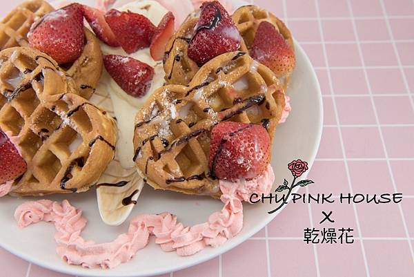 鬆餅,泡芙,馬卡龍logo完成✅✅_170826_0082.jpg