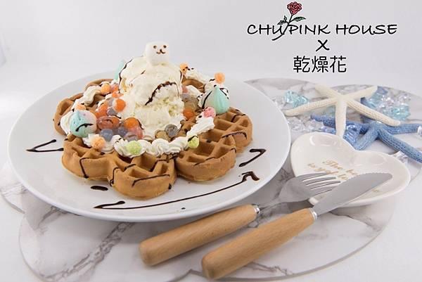 鬆餅,泡芙,馬卡龍logo完成✅✅_170826_0087.jpg