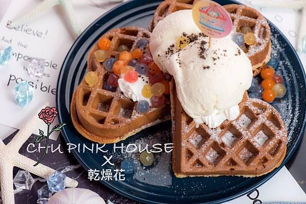 鬆餅,泡芙,馬卡龍logo完成✅✅_170826_0112.jpg