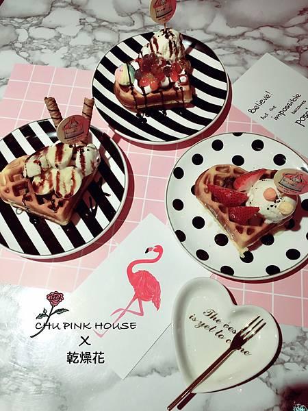 鬆餅,泡芙,馬卡龍logo完成✅✅_170826_0124.jpg
