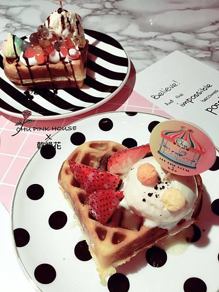 鬆餅,泡芙,馬卡龍logo完成✅✅_170826_0127.jpg