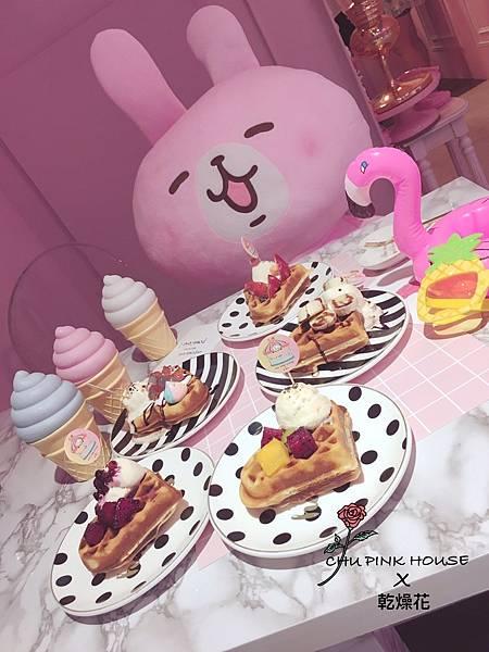 鬆餅,泡芙,馬卡龍logo完成✅✅_170826_0130.jpg