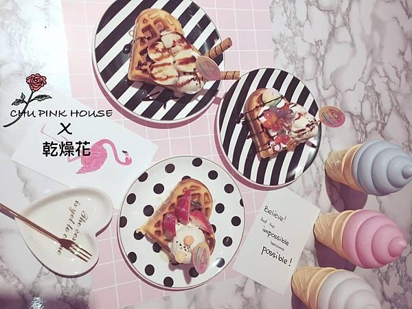 鬆餅,泡芙,馬卡龍logo完成✅✅_170826_0128.jpg