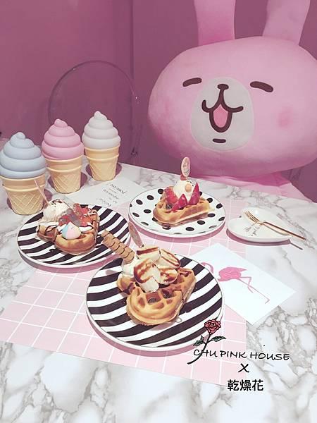 鬆餅,泡芙,馬卡龍logo完成✅✅_170826_0129.jpg
