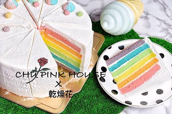 蛋糕們大集合(logo完成)_170831_0027.jpg