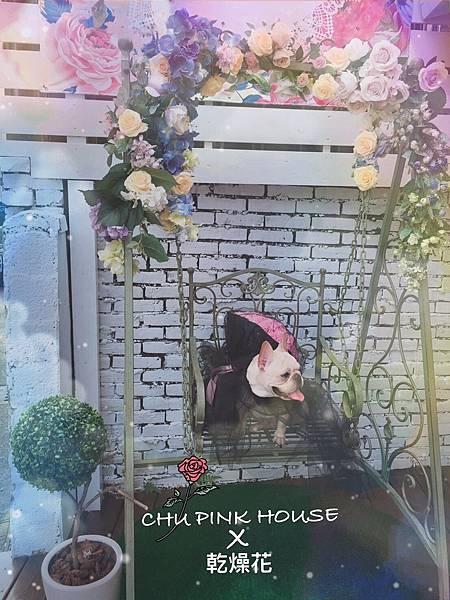 PINK HOUSE廣告圖✅可用_171002_0013.jpg