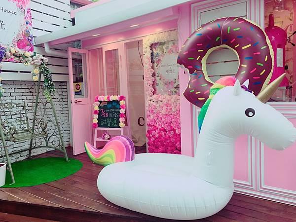 PINK HOUSE廣告圖✅可用_171003_0021.jpg