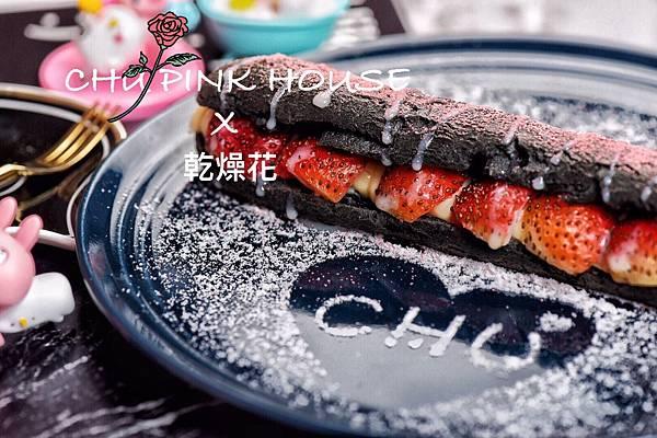 鬆餅,泡芙,馬卡龍logo完成✅✅_171003_0090.jpg