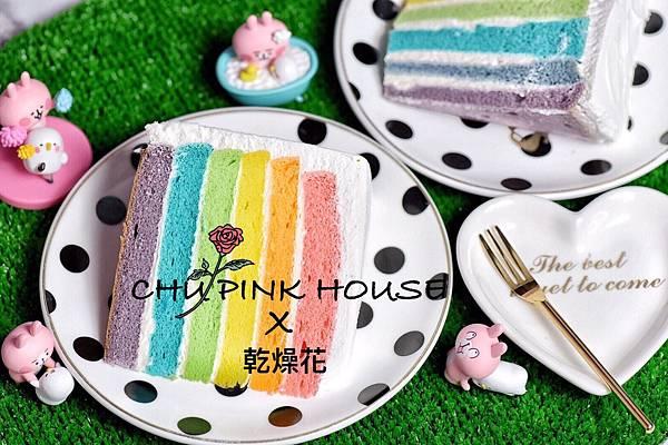 蛋糕們大集合(logo完成)_171010_0029.jpg