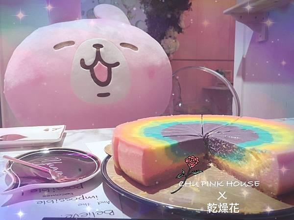 蛋糕們大集合(logo完成)_180222_0048.jpg