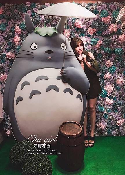 Chu girl龍貓季佈置✅_180228_0026.jpg
