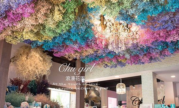 Chu girl廣告_180509_0128.jpg