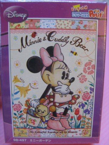 2010.12.31 204 pcs Minnie and Cuddly Bear (1).jpg
