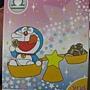 2011.03.20 204 pcs Doraemon - Libra (1).jpg