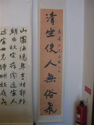 2010.07.03 新北投_梅庭 (30).JPG