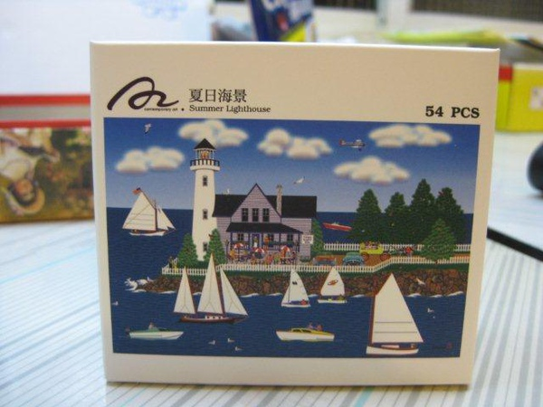 2010.09.06 54P夏日海景 Summer Lighthouse (1).jpg