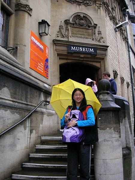 2005.08.13 Oxford Museum_2