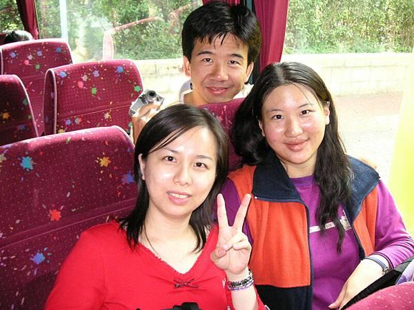 2005.08.27 Bath_Irene&Gasamia&Grace