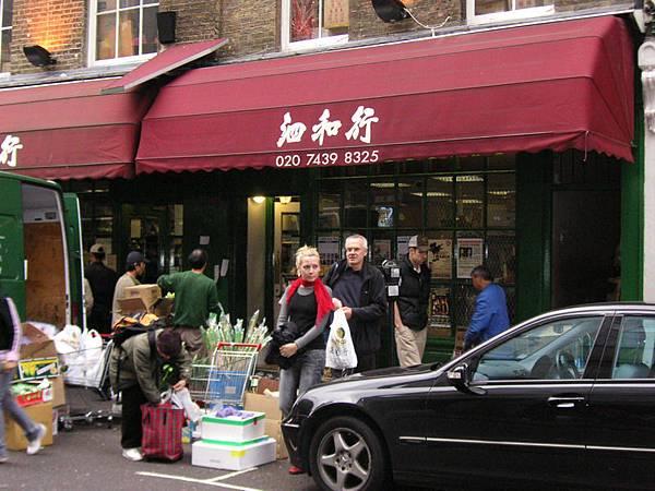 2005.10.30 London (3)