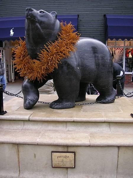 2005.12.11 Oxford (60)