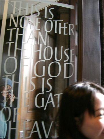 2006.03.09 St. Paul's (57)
