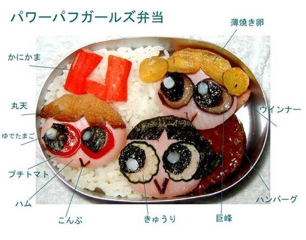 日本媽媽的愛心便當.jpg