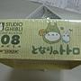 2011.06.24 108片河邊看魚 (2).jpg