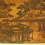 2011.07.02 1000 pcs 十二月令圖:十一月 (13).jpg