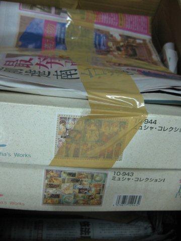 2011.07.11 看到會吐血的Mucha拼圖賣家 (7).jpg