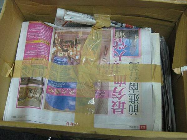 2011.07.11 看到會吐血的Mucha拼圖賣家 (6).jpg