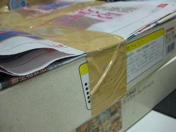 2011.07.11 看到會吐血的Mucha拼圖賣家 (10).jpg
