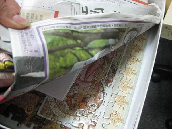 2011.07.11 看到會吐血的Mucha拼圖賣家 (14).jpg