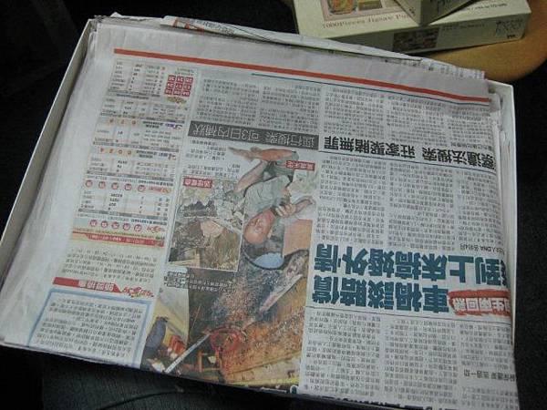 2011.07.11 看到會吐血的Mucha拼圖賣家 (13).jpg