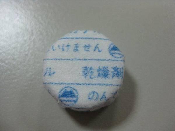 2011.07.11 看到會吐血的Mucha拼圖賣家 (17).jpg