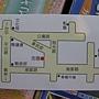 2011.07.24 彰化吉德新址 (8).JPG