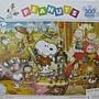 2011.07.24 300 pcs Snoopy影像集 (2).jpg