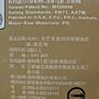 2011.08.09 24片Key Ring 遊臺灣 (2).jpg