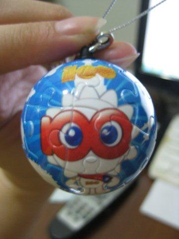 2011.08.09 24片Key Ring 遊臺灣 (12).jpg