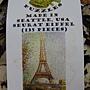 2011.09.08 135 pcs Seurat Eiffel (9).jpg