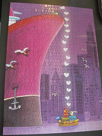 2011.09.18 1000 pcs Captain's Love (10).JPG