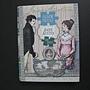 2011.09.20 500 pcs Jane Austen (1).jpg