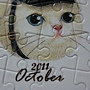 2011.10.06 October 心鼻貓拼圖杯墊 (4).jpg