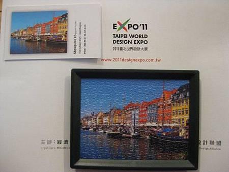 2011.10.07 150片哥本哈根新港港口@完成於設計展 (4).jpg