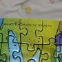 2011.10.14 1000 pcs Nessie (18).JPG