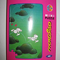 HEYE Mini Puzzle by MORDILLO 48 Pieces - NIB (Pink).png