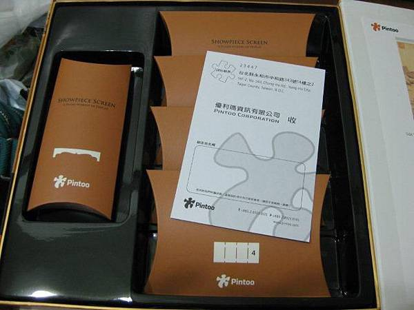 2011.11.04 492 pcs 富春山居屏風拼圖 (3).jpg